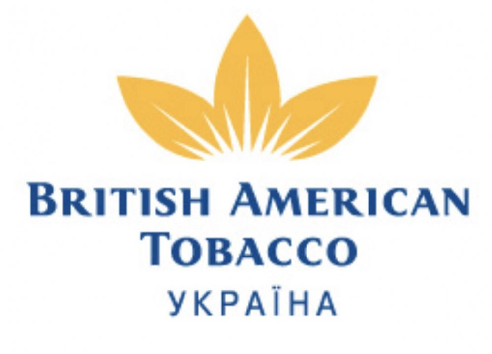 Компания British American Tobacco переносит офис из Киева в Бухарест